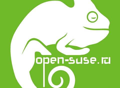 SUSE Linux képes